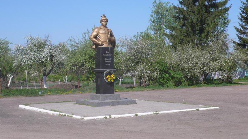 Пам'ятник гетьману Самойловичу, який народився у с. Ходорків
