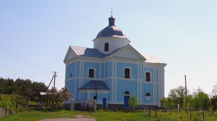 Іванків Житомирської області, храм