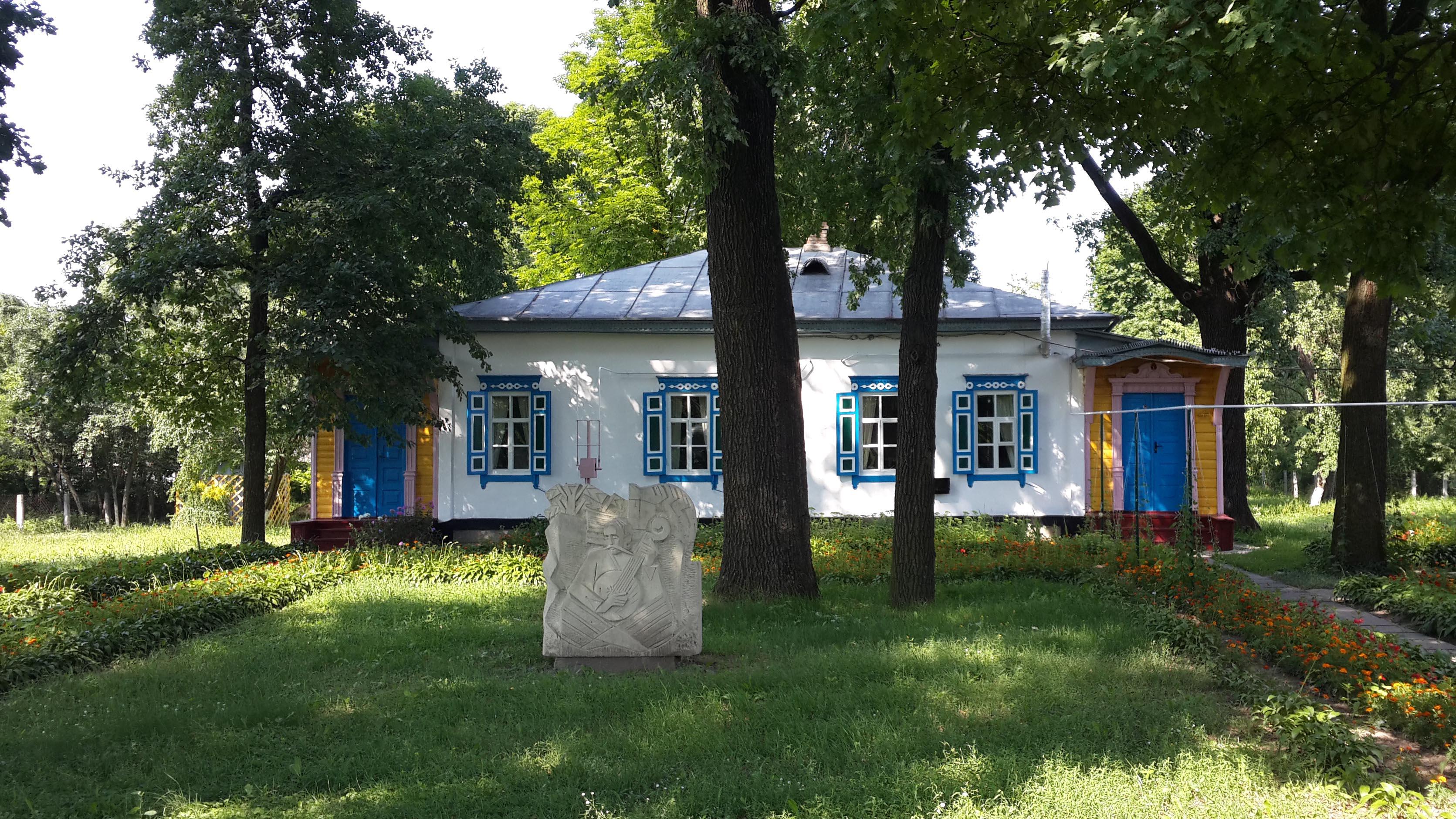 Борзна, музей народного художника О. Саєнка