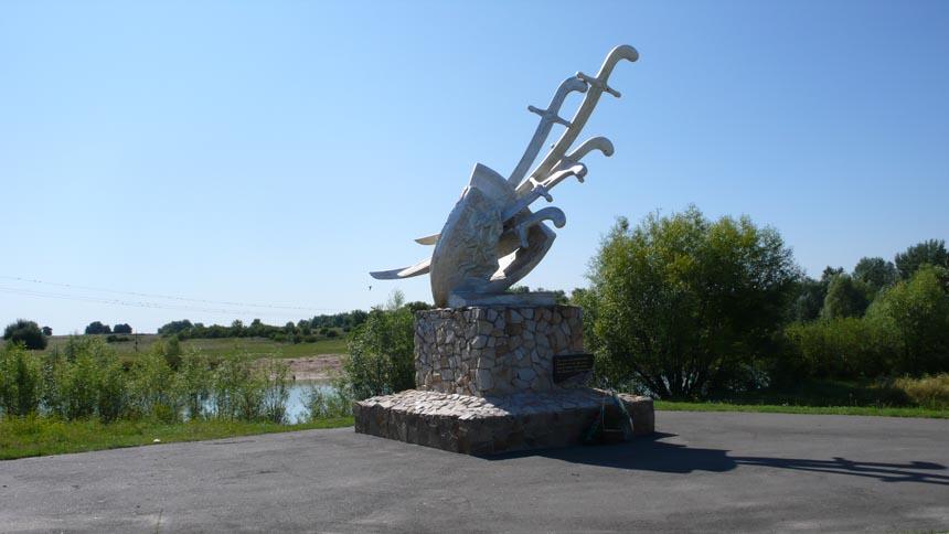 Пам'ятник на полі Конотопської битви