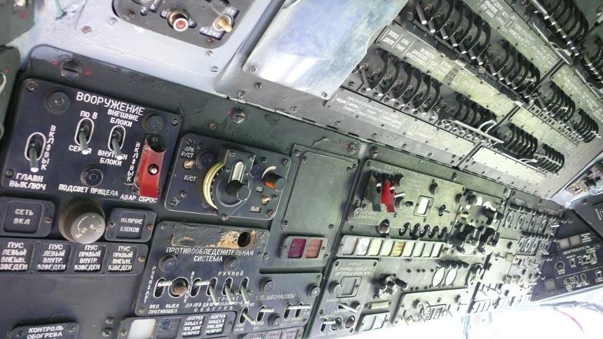 Конотопський Музей Авіації