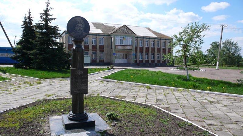 Пам'ятний знак на честь перебування в Паволочі Б. Хмельницького