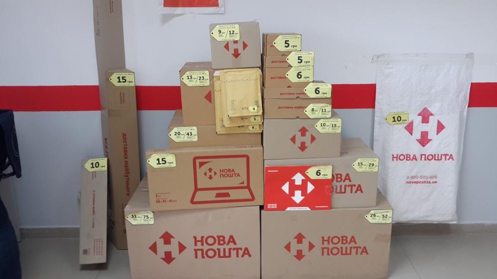 Де взяти коробку неправильної форми? На Новій Пошті!